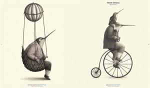"""Exposición """"Lecturas de cabecera. Ilustrarte 2012"""". Casa del Lector"""
