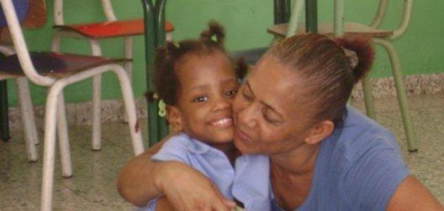 Autor: Ministerio de Educación de la República Dominicana