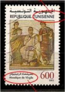 república de túnez